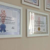 Лицензия Хиджама сертификаты Турция Египет