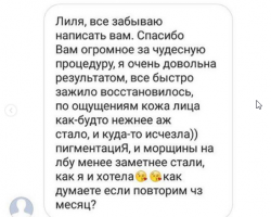 отзыв Хиджама Сунна Казань 3
